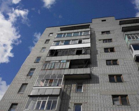 В Харькове прогремел взрыв: фото и первые подробности с места ЧП