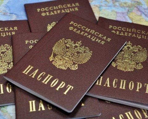 Названа единственная цель выдачи российских паспортов фанатам «ДНР-ЛНР»