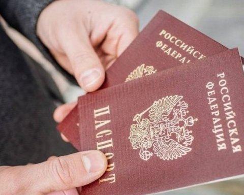 Паспорта РФ для Донбасса: появились тревожные новости о реакции Европы