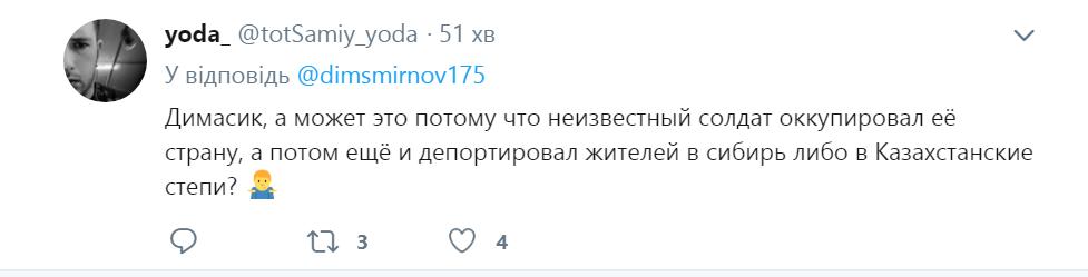 """Лідер країни ЄС влаштувала Путіну """"диверсію"""" прямо в Росії"""
