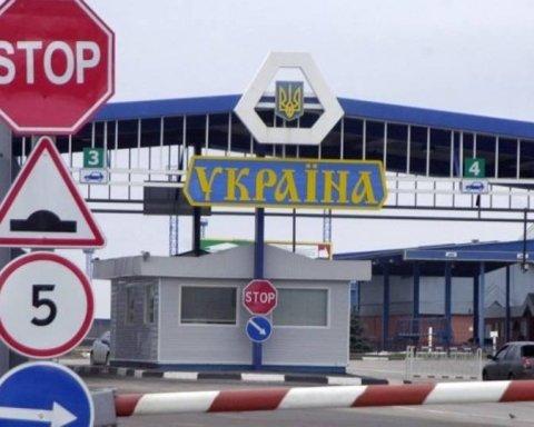 В Украину не пустили румынского депутата, разгорелся скандал