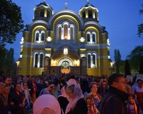 Владимирский собор и другие церкви: появились угрозы о массовых терактах на Пасху