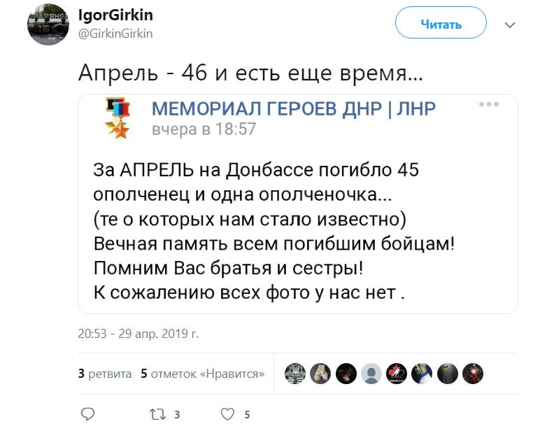 """Десятки загиблих: з'явилися свіжі дані про величезні втрати бойовиків """"ДНР-ЛНР"""""""