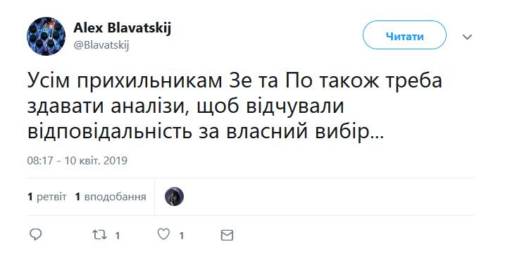 Зеленський проти Порошенка: мережа вибухнула жартами через здачу аналізів VADA