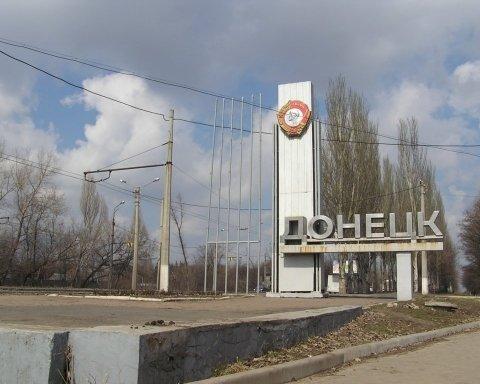 """Прихильники """"ДНР"""" злякалися смерті та згадали про Захарченка"""