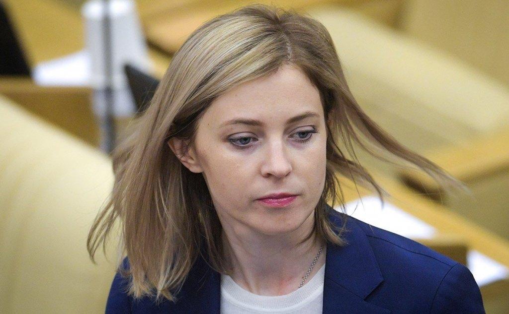 Скандальна Поклонська дивно висловилася про вибори президента України
