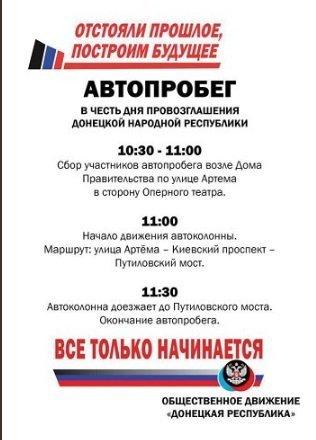 Боевики «ДНР» готовят теракт на Донбассе: появились тревожные подробности