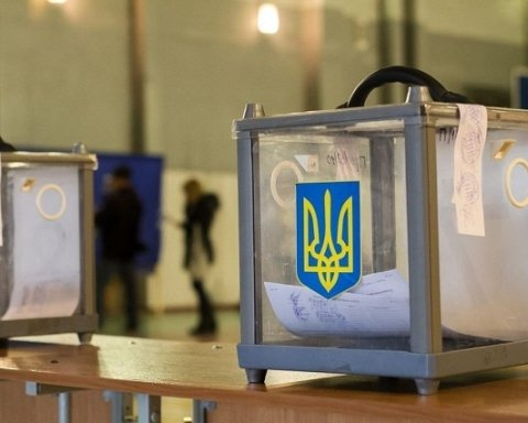 Выборы в Украине: в ЦИК назвали точное время объявления результатов