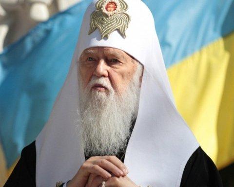 Томос: Філарет гучно висловився про статус ПЦУ та визнання Київського патріархату