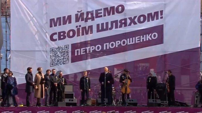 """Зеленський проти Порошенка: хроніка і повне відео дебатів на НСК """"Олімпійський"""""""