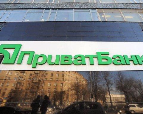 """Рішення щодо """"ПриватБанку"""": економіст пояснив, що задумав Коломойський"""