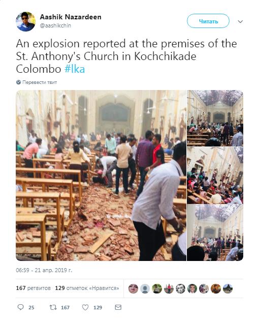 На Шрі-Ланці стався смертельний теракт, загинули десятки людей: подробиці та кадри з місця