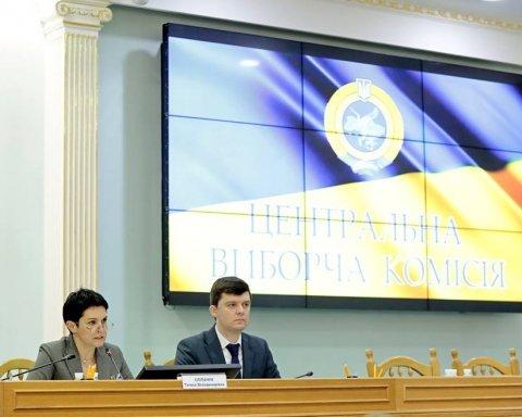 ЦИК показала новые бюллетени для выборов в Верховную Раду: первое фото