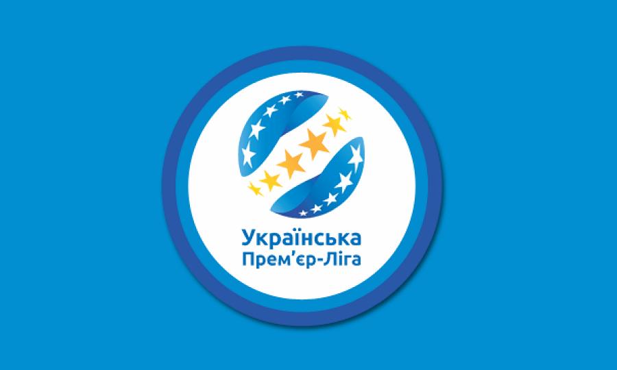 Чемпіонат України: онлайн результати матчів 23-го туру Прем'єр-ліги