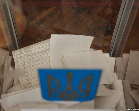 Сколько украинцев не пришло на выборы президента: в ЦИК назвали количество
