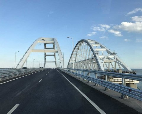 Керченский мост не помог: в оккупированном Крыму начались серьезные проблемы