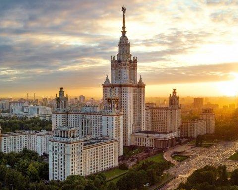 Рік Щура: астрологи розповіли про крах Росії у 2020 році
