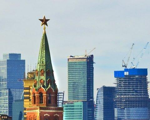Ще одна країна завдала потужного удару по Росії: цікаві подробиці