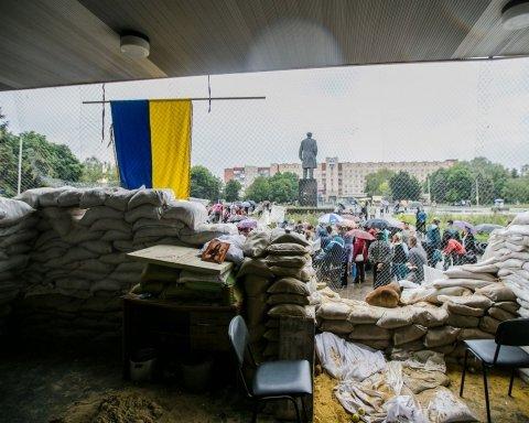 Годовщина захвата Славянска: в сети одним видео показали, как это было