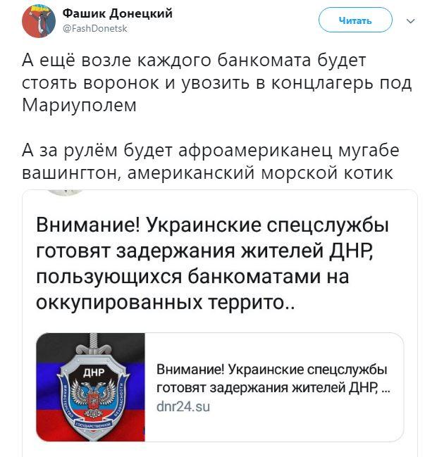 Боевики начали запугивать жителей Донбасса атакой украинских спецслужб