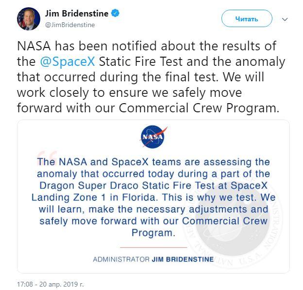 Запуск Crew Dragon с людьми могут отложить: корабль SpaceX провалил важный тест