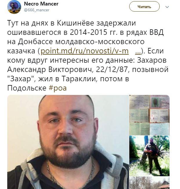 У Молдові затримали небезпечного бойовика, який воював на Донбасі: опубліковано фото