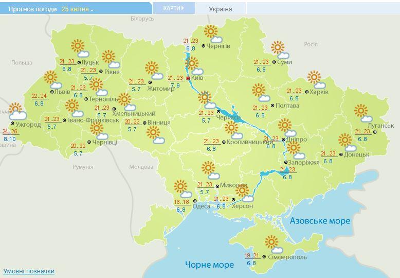 Настоящее лето: синоптики рассказали, сколько дней будет жара в Украине