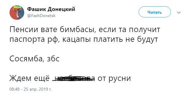 """Росія знову обдурила прихильників """"ДНР-ЛНР"""": цікаві новини з Донбасу"""