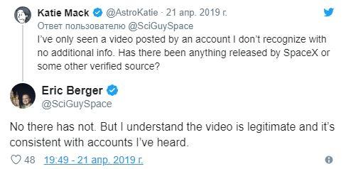 Crew Dragon вибухнув: що насправді сталося з кораблем SpaceX