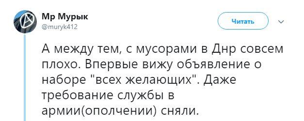 """Почали щось підозрювати: у бойовиків """"ДНР"""" виникли серйозні проблеми"""