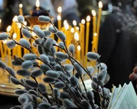 Вербна неділя 2021: історія і традиції свята