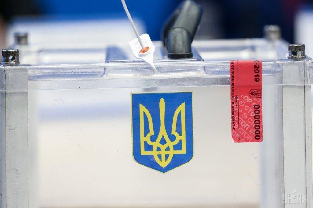 Выборы президента Украины: назван кандидат, за которого больше всего голосовали за рубежом