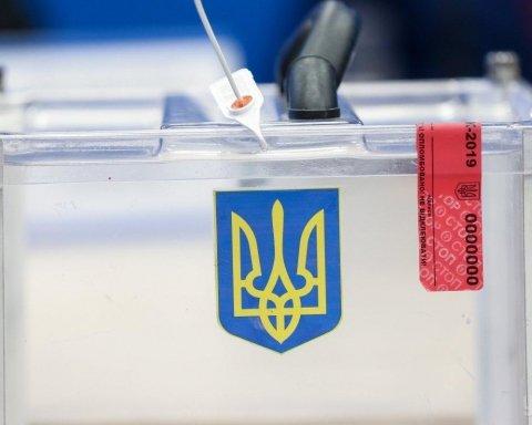 Местные выборы в Украине: ЦИК предупредила о серьезных проблемах