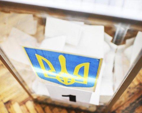 Місцеві вибори в Україні: в яких містах проведуть другий тур 15 листопада