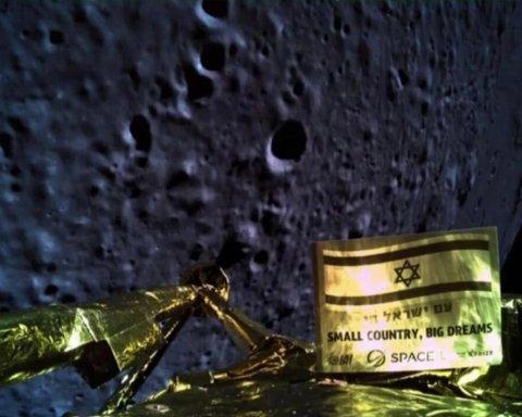 Місяць зруйнував «Велику мрію»: з'явилися подробиці падіння ізраїльського космічного зонда