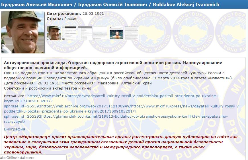 Олексій Булдаков помер: що він говорив про Україну та анексію Криму
