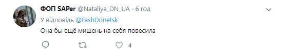 В сети показали, как выглядит «мода» сторонников «ДНР», и высмеяли фото
