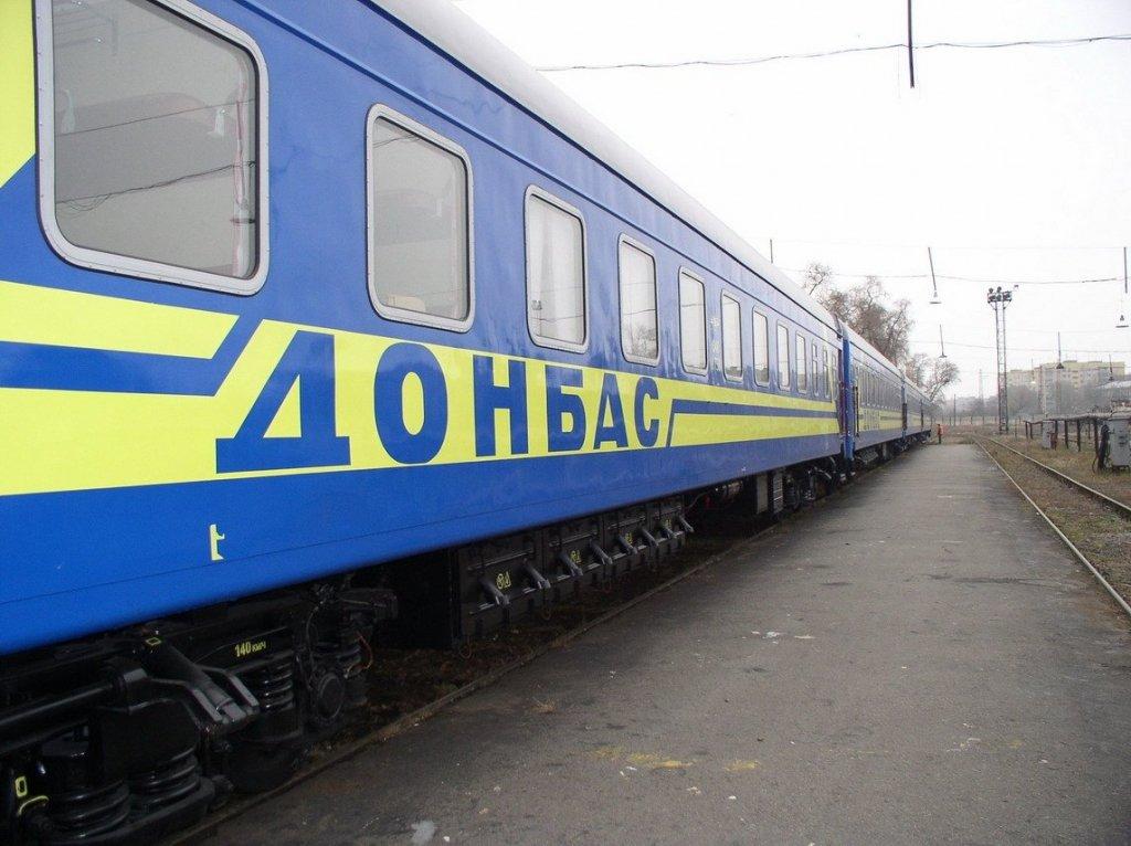 Стало відомо, чим загрожує Україні автономія Донбасу