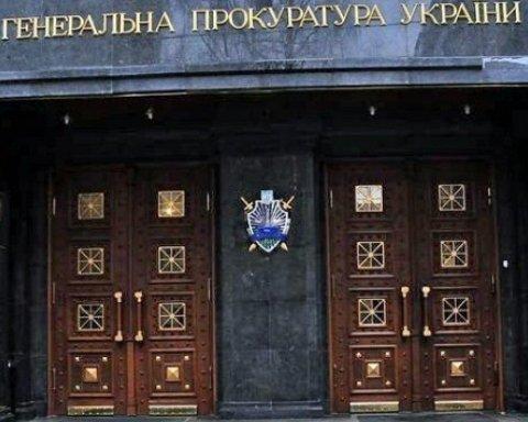"""""""Замах"""" на Зеленського: у Генпрокуратурі зробили важливу заяву"""