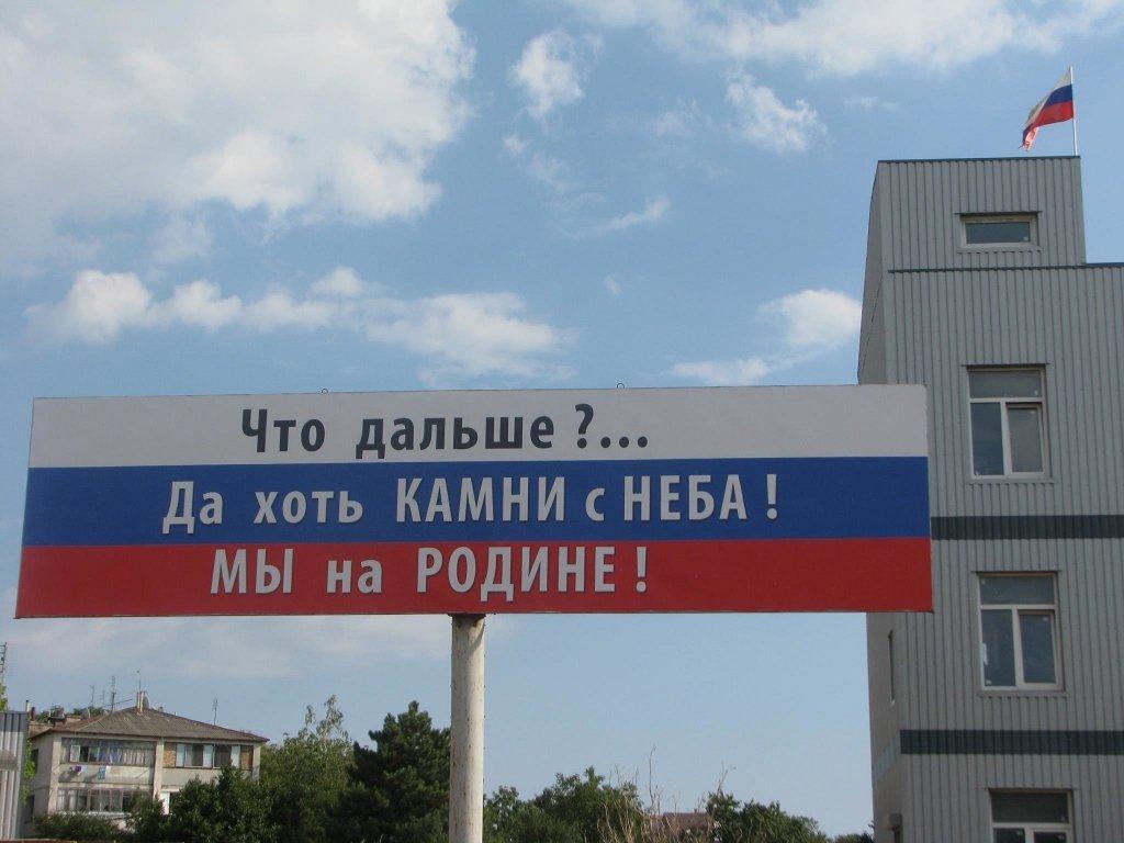 Жителей Крыма разбрасывают по всей России — экс-представитель президента о жизни в оккупации