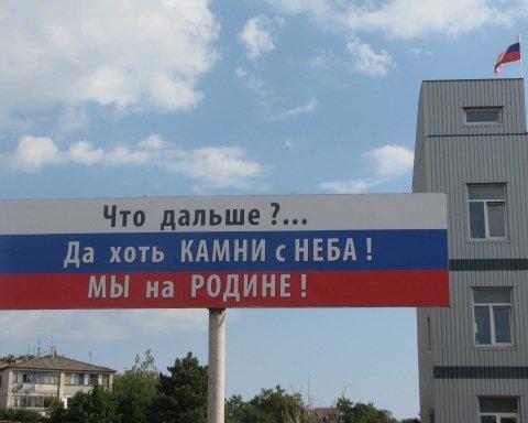 Жителів Криму розкидають по всій Росії – екс-представник президента про життя в окупації