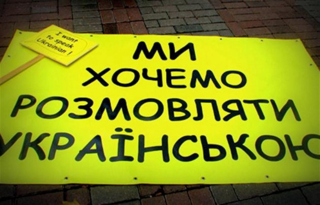 """Мені не подобається: нардеп від """"Слуги народу"""" прокоментував мовний закон"""