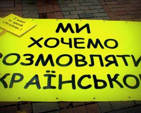 Мне не нравится: нардеп от «Слуги народа» прокомментировал языковой закон