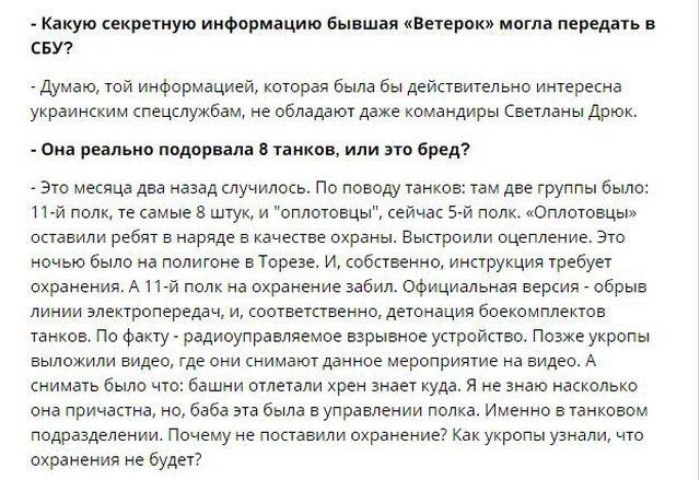 Війна на Донбасі: у мережу потрапило відео підриву російського танка