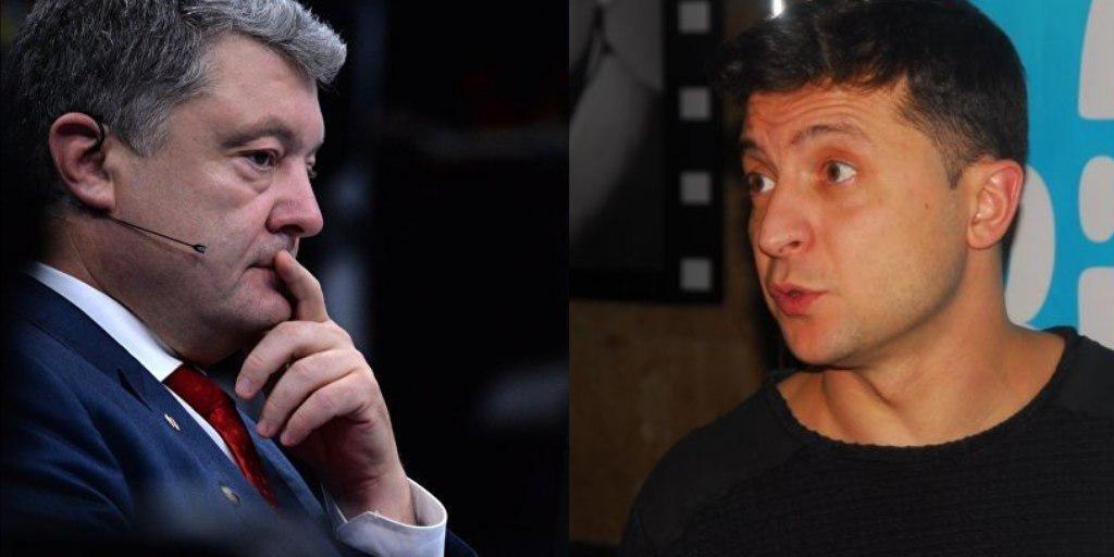 У Порошенка відповіли на ультиматум Зеленського щодо дебатів