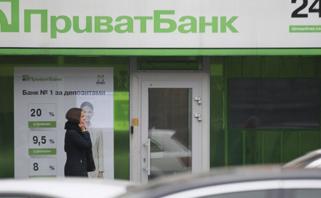 Суд визнав незаконним рішення про націоналізацію ПриватБанку: перші подробиці