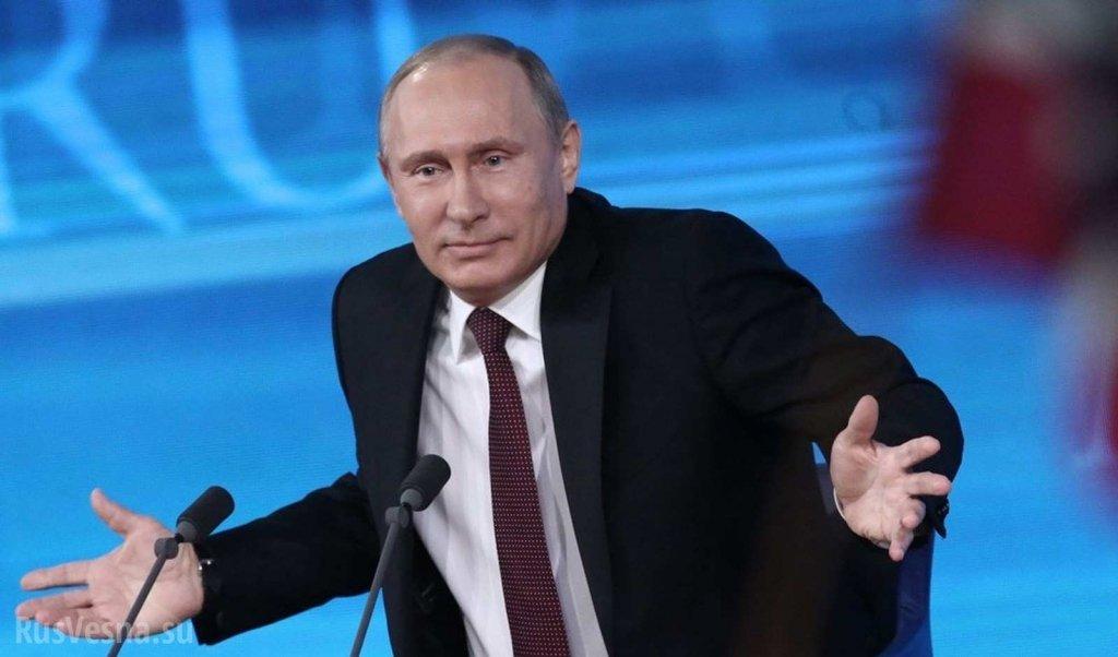 В Україні спрогнозували, чи зважиться Путін на анексію Донбасу