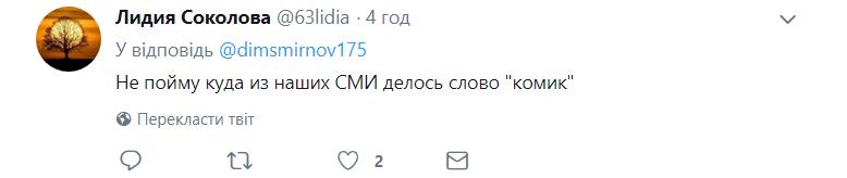 Людина Путіна викликала сміх і жорстку реакцію жартом про перемогу Зеленського