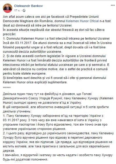 У скандалі навколо депутата з Європи та України з'явилися нові подробиці