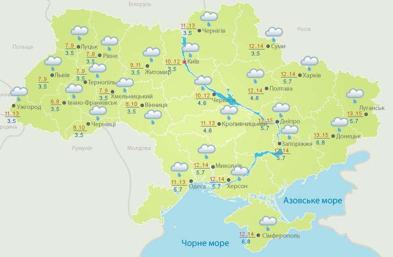 Сонце, але не скрізь: синоптики розповіли, якою буде погода на початку тижня в Україні